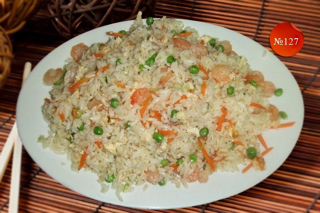 Пържен ориз със скариди