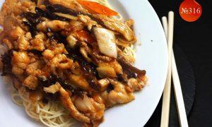 Пилешко със зеленчуци върху спагети