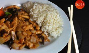 Пилешко със зеленчуци и ориз