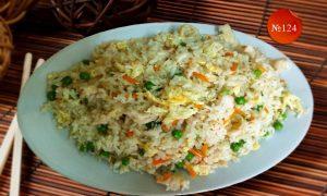Пържен ориз с пилешко