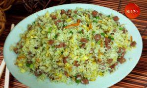 Пържен ориз с шунка